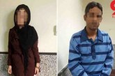 ارتباط کثیف عروس تهرانی با شوهر سابق اش