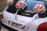 تزیین ماشین عروس ایرانی ۲۰۶