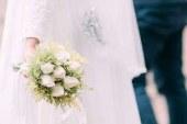 حریم خصوصی مراسم عروسی