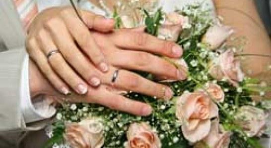 راهنمای شـب عروسـی (شب زفاف)