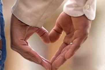مهمترین معیارهای ازدواج را بشناسید