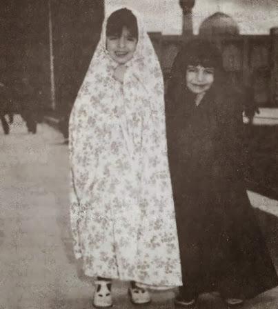 لیلا حاتمی ، لیلی رشیدی |AroosSite.com