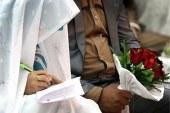 سد مقابل تسهیلات ازدواج، سختگیری ضامن وام ازدواج
