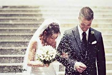 درباره شب عروسی-بخش اول