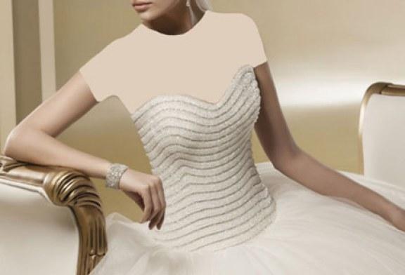 مدل لباس عروس پرنسسی ۲۰۱۷