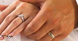 ازدواج،ازدواج موفق
