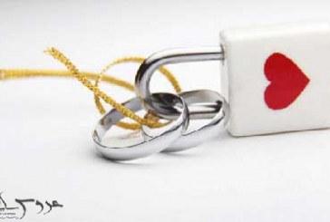 ازدواج درست و یا نادرست