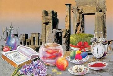 تدارک جشن و سرور عید نوروز مخصوص تازه عروس ها