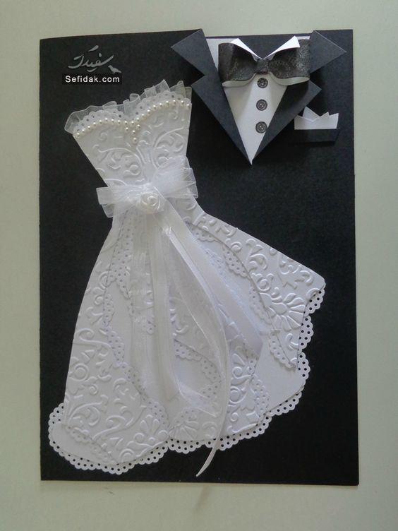 کارت عروسی , کارت عروسی شیک