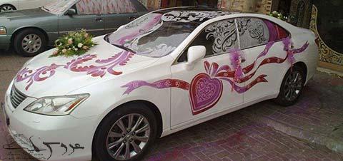 مدل ماشین عروس,تزئین ماشین عروس,طراحی ماشین عروس