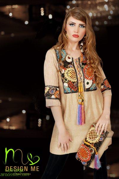 لباس مجلسی دخترانه شیک و دلربا طراحی شرقی