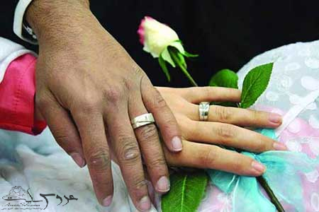 هدف از ازدواج