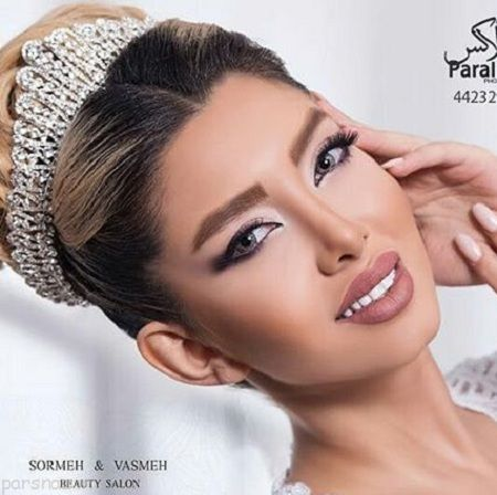 مدل آرایش عروس ایرانی 1396